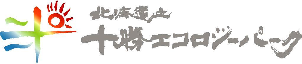 十勝エコロジージャパンのページヘ